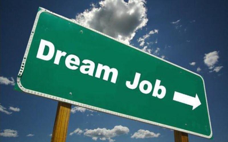 Робота мрії