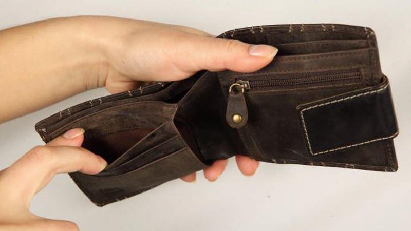 Пустий гаманець