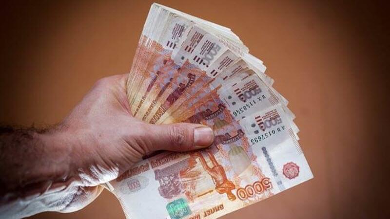 В руці гроші
