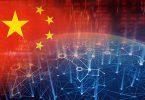 Китай і блокчейн