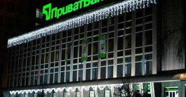 У НАБУ назвали збитки у справі ПриватБанку