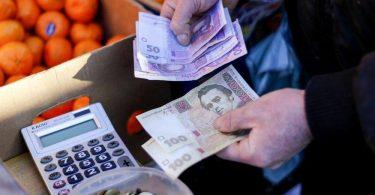 В Україні введуть Гарантований мінімальний дохід