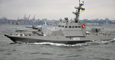 Україна недоотримала понад $ 35 млн військової допомоги США