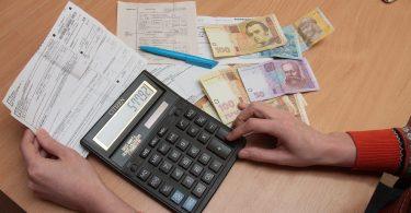 В Україні почнуть підвищувати тарифи на опалення