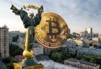 Україна і Bitcoin