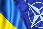 Україна Нато