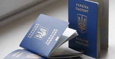 Українцям дозволять міняти по батькові