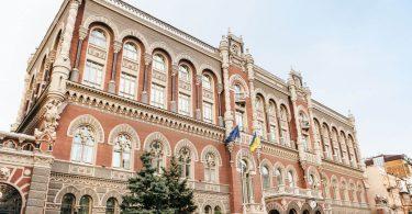 В Україні зріс попит на кредити для населення і бізнесу
