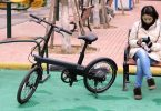 Qicycle Electric Power-Assisted