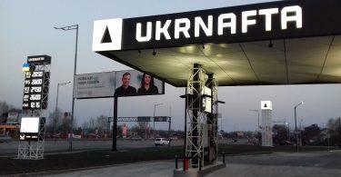 «Укрнафта» повідомила про перемогу над Росією в швейцарському суді
