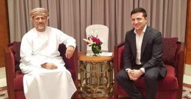 Зеленський запросив оманський бізнес в Україну