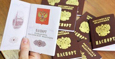 РФ спрощує ще кілька умов для отримання громадянства