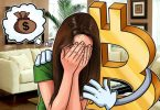Плакати через біткоїн