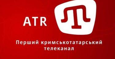 Міністр пояснив, чому каналу ATR заблокували фінансування