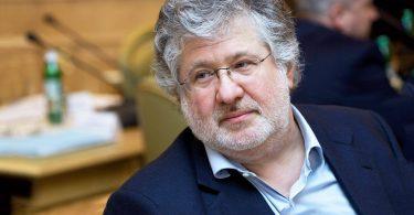 Коломойський відкрив дві компанії з виробництва зброї і боєприпасів