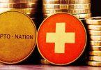 Швейцарія та криптовалюти