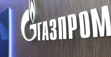"""Газпром перестав рахувати газ для """"ЛДНР"""""""