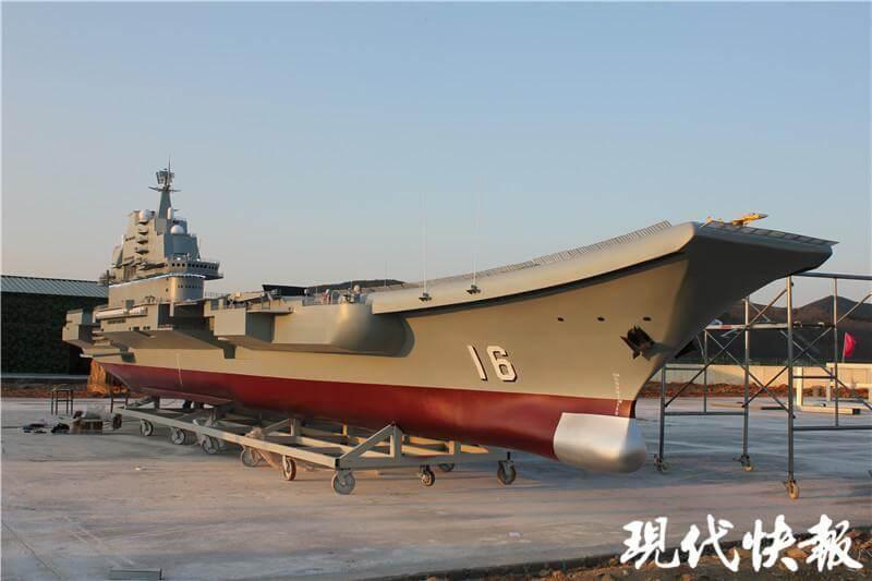 копія важкого авіаносного крейсера «Ляонін»