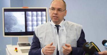 Україну включили в Комітет з охорони здоров'я ЄС
