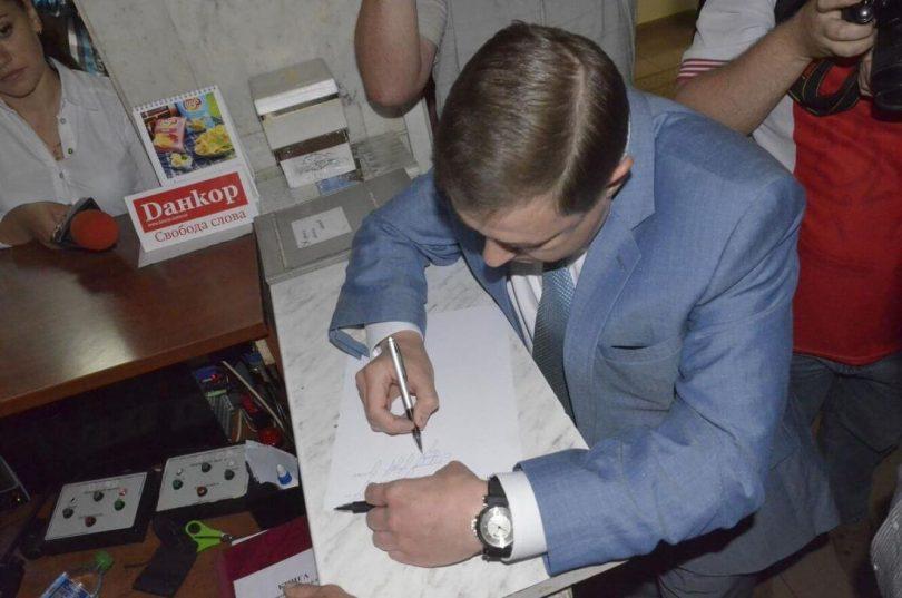 Дмитро Андрєєв