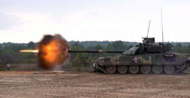 Стрільба з танку