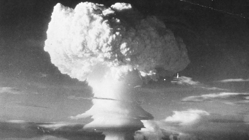 Ядерні випробування