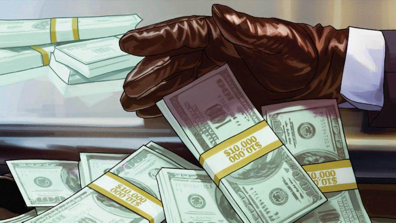GTA гроші