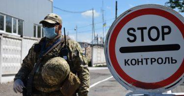 Названа дата відкриття КПВВ на Донбасі
