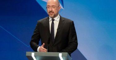 Шмигаль: Транш від МВФ буде на початку 2021 року