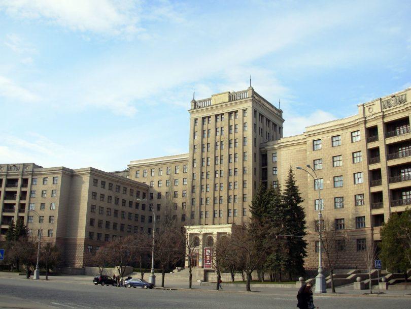 Харківський університет ім. Каразіна