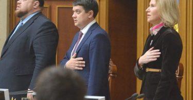 Разумков і його заступники отримали зарплату, вдвічі більшу за дозволену в карантин