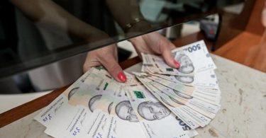Середня зарплата в Україні за рік зросла на 15%
