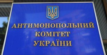АМКУ оштрафував облгази Фірташа на 380 млн грн