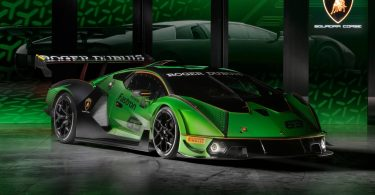 Lamborghini представила найпотужніший гіперкар у своїй історії