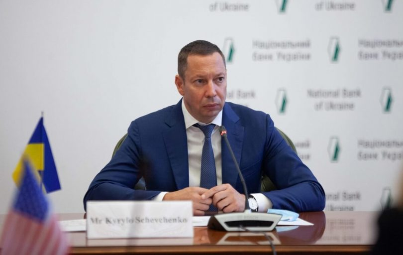 Кирило Шевченко