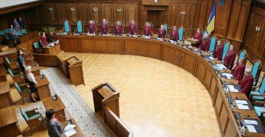 Конституційний суд розгляне закон про банки