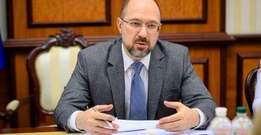 Шмигаль: Середня зарплата зросте на 13%
