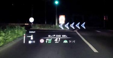 Mercedes-Benz показав проекційний дисплей нового S-Class з доповненою реальністю