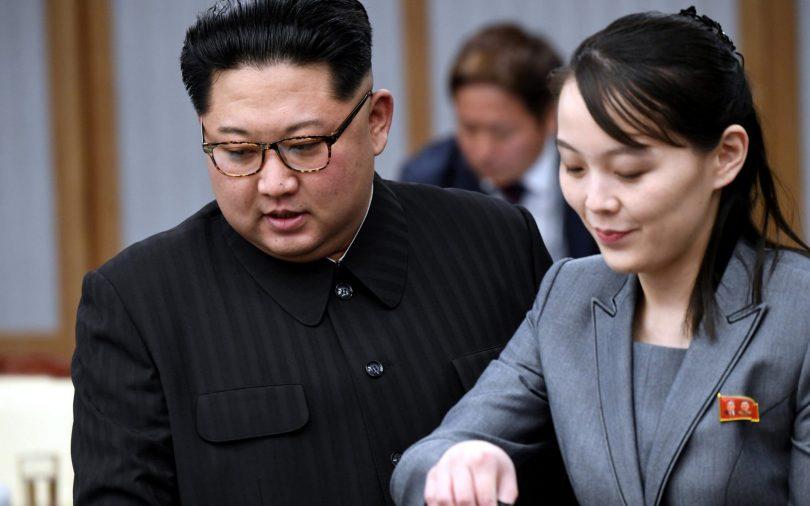 Кім Е Чжон з братом Кім Чен Ином