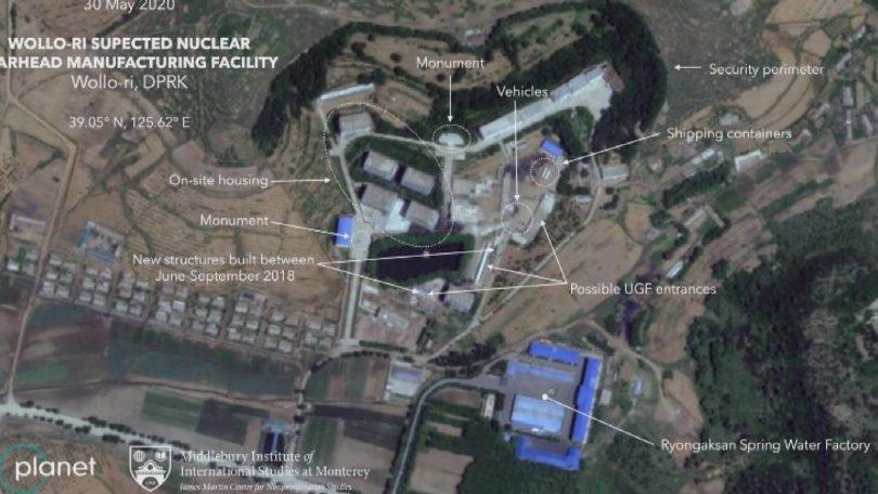 Ядерний об'єкт КНДР