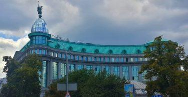 НБУ визнав банк Аркада банкрутом