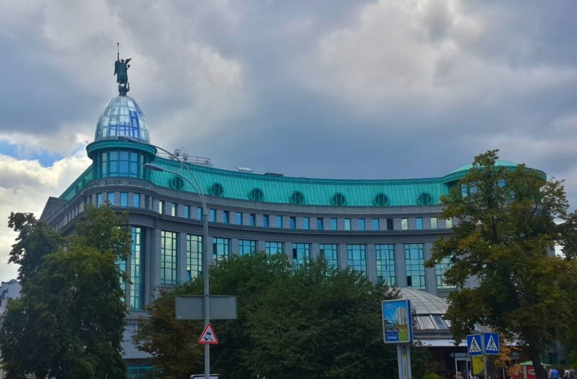 Банк Аркада