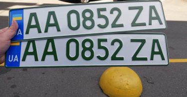 Номери для електромобілів