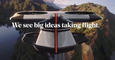 GM літаючий дрон