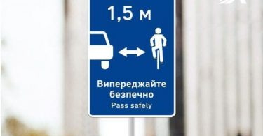 В Україні на дорогах встановили нові дорожні знаки (фото)