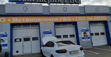 Українські майстри вперше встановили ГБО на дизельний легковик