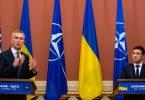 Україна - НАТО