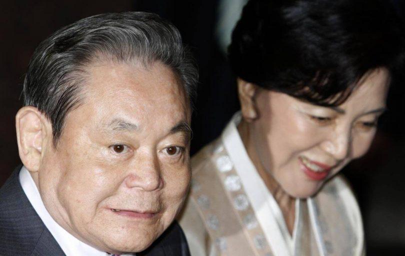 Лі Гон Хі