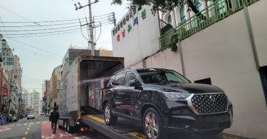 Зовнішність нового SsangYong Rexton розкрита до прем'єри