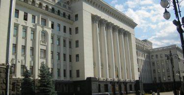 У Зеленського розповіли про законопроект щодо КСУ